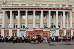 孩子回到学校- 9月的一个假日,头等 免版税库存照片
