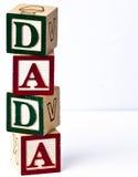 孩子块Dada垂直 免版税库存照片