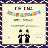 孩子文凭,幼儿园,幼儿园模板bac证明  向量例证