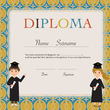 孩子文凭,幼儿园,幼儿园模板bac证明  皇族释放例证