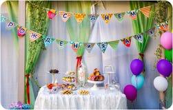 孩子生日聚会  库存照片