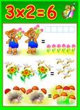 孩子的教育页有乘法表的 免版税图库摄影