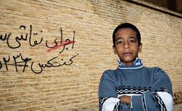 孩子,伊朗(波斯) 库存照片