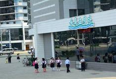 孩子,平壤,北朝鲜 库存照片