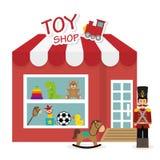 婴孩玩具设计 库存照片