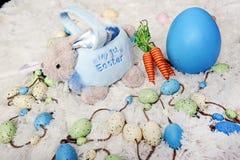 婴孩第一复活节 免版税图库摄影