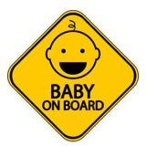 婴孩董事会符号 库存照片