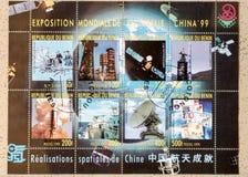 贝宁共和国邮票 库存照片