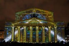 宇宙光在Bolshoi剧院-光圈子的  免版税图库摄影
