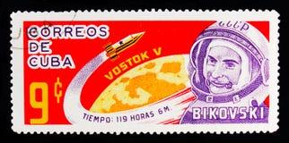 宇航员v Bykovsky,沃斯托克v,宇航员serie,大约1964年 库存照片