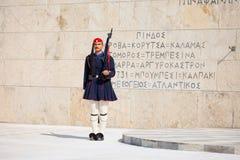 守卫议会,雅典的Evzone 免版税库存图片