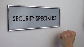安全专家办公室门,敲的手,企业保护业务 免版税图库摄影