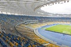 安全委员会奥林匹克体育场(安全委员会Olimpiyskyi)在Kyiv,乌克兰 库存图片