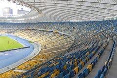 安全委员会奥林匹克体育场(安全委员会Olimpiyskyi)在Kyiv,乌克兰 图库摄影