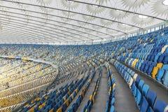 安全委员会奥林匹克体育场(安全委员会Olimpiyskyi)在Kyiv,乌克兰 免版税库存照片
