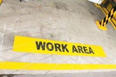 安全工作区域 免版税库存照片