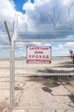 安全性防护在俄国机场 在俄语的文本: 免版税库存图片