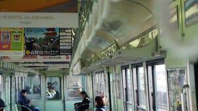 安全渡过火车的当地日本人到京都早晨 把柄抓取条看法  股票录像