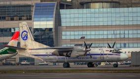 安托诺夫安-26飞行再通行和证明 图库摄影