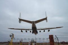 安托诺夫安-225 Mriya货机 库存照片