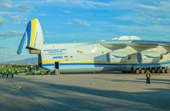安托诺夫225 Mriya 库存图片