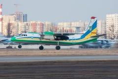安托诺夫An-24RV飞机 免版税库存图片