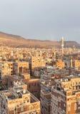安置传统也门 库存照片
