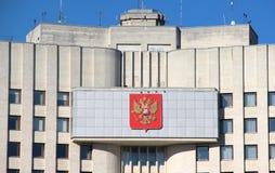 安置白色 政府 莫斯科,俄罗斯联邦 免版税库存图片