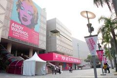 安迪Warhol陈列在香港 库存照片