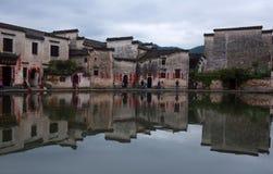 宏村村庄在安徽Provunce,中国 免版税库存图片