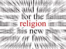 宗教信仰 库存照片