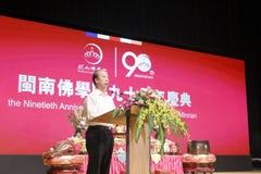 宗教的事物福建省局的主任yangzhiying讲话 免版税图库摄影