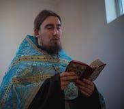 宗教 库存图片