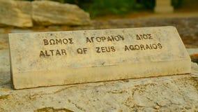 宙斯在英国和古希腊的Agoraios题字法坛在大理石石头 股票录像