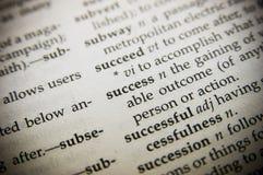 定义成功 图库摄影