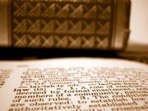 定义法律 图库摄影