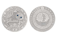 宝瓶星座白俄罗斯银币 免版税图库摄影
