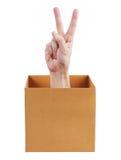 实施箱子表明所有很好是 免版税库存图片