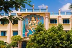 实谛・赛・巴巴, Puttaparthi,安得拉邦,印度大学的大厦  特写镜头 库存照片