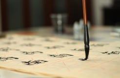 实践画笔callingraphy人老的笔使用 免版税图库摄影