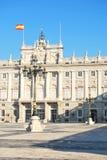 实际马德里的palacio 免版税库存图片