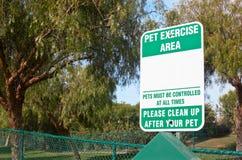 宠物锻炼地区 免版税库存照片