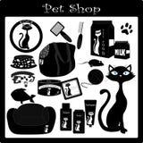 宠物shop2 库存例证