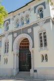 审判官席的de葡萄牙大厦 免版税库存照片