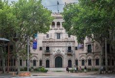 审判官席的Hipotecario Nacional Mendoza阿根廷 库存照片