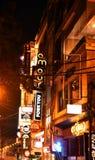 客栈和餐馆在新德里 免版税图库摄影