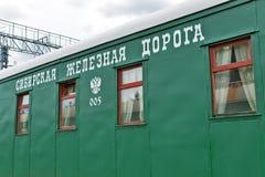 客车2类,在滚珠轴承的两轨, 1904年 Novosibir 免版税库存照片