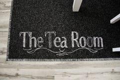 室装饰, tapis 免版税图库摄影