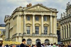 宫殿凡尔赛 免版税图库摄影
