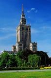 宫殿华沙 库存照片